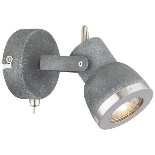 Спот Globo Lighting Sabinyo 57000-1 спот globo lighting oberon 57881 1
