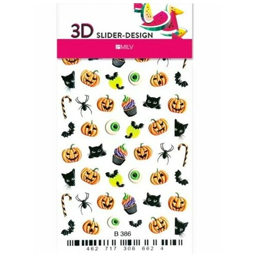 Купить MILV Milv, 3D-cлайдер В386