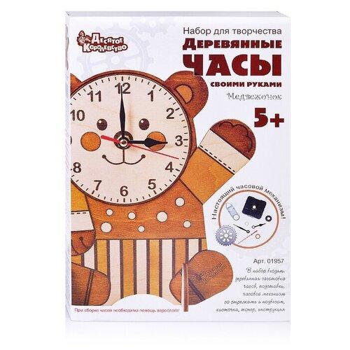 Купить Десятое королевство Деревянные часы своими руками Медвежонок (01957), Роспись предметов