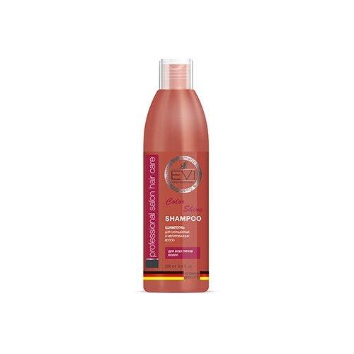 EVI professional Шампунь «Интенсивный уход» для окрашенных и мелированных волос