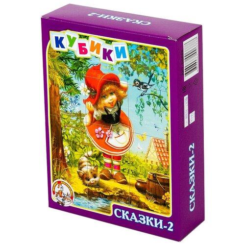 Кубики-пазлы Десятое королевство Сказки-2 00688 кубики пазлы десятое королевство цветные сказки 3 00681