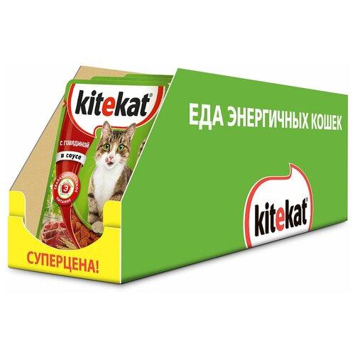 Фото - Влажный корм для кошек Kitekat с говядиной 28 шт. х 85 г (кусочки в соусе) влажный корм для кошек animonda rafine 24шт х 100 г кусочки в соусе
