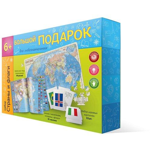 Купить Настольная игра ГеоДом Большой подарок. Страны и флаги, Настольные игры