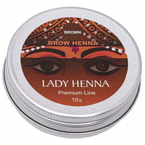 Краска для бровей Lady Henna Premium Line Коричневая, 10 г