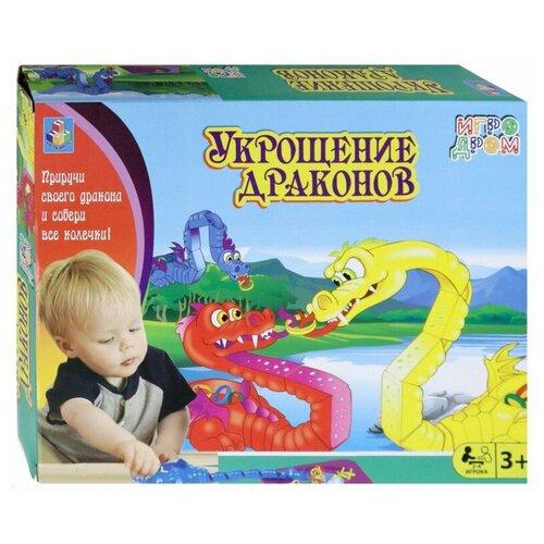 Фото - Настольная игра 1 TOY Укрощение драконов настольные игры 1 toy игра настольная укрощение драконов