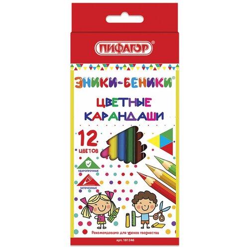 Пифагор Карандаши цветные Эники-беники 12 цветов (181346) карандаши цветные пифагор эники беники 12 цветов классические заточенные 181346