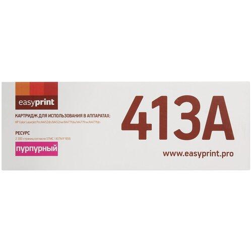 Фото - Картридж EasyPrint LH-CF413A, совместимый картридж easyprint cf413a 2300стр пурпурный