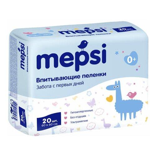 одноразовые пеленки Одноразовые пеленки Mepsi 60х60, 20 шт.