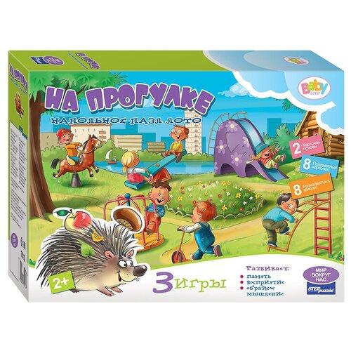 Набор настольных игр Step puzzle Напольное пазл-лото На прогулке (Baby Step) набор настольных игр step puzzle ходите в гости по утрам