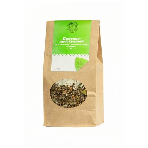 Чай травяной Травы горного Крыма Противопростудный, 100 г
