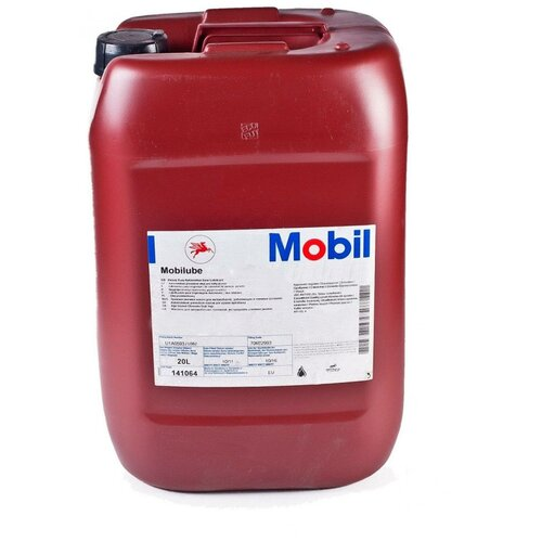 Масло трансмиссионное MOBIL Mobilube HD 75W-90, 75W-90, 20 л масло трансмиссионное motul motylgear 75w 90 75w 90 20 л