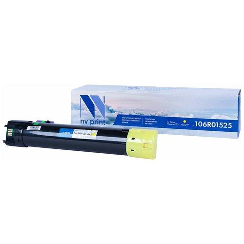 Фото - Картридж NV Print 106R01525 для Xerox, совместимый картридж nv print 106r01401 для xerox совместимый