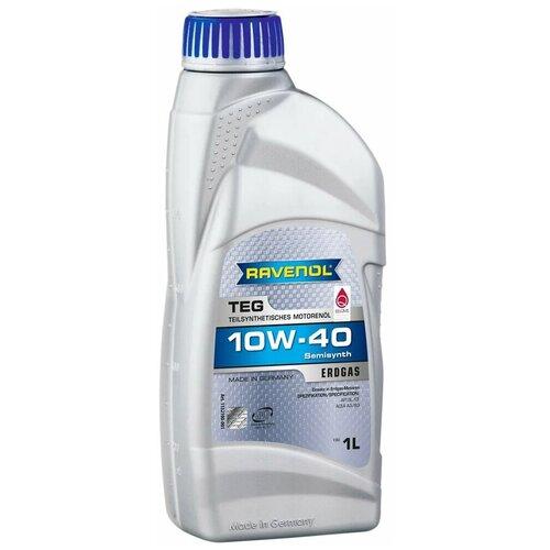 Полусинтетическое моторное масло Ravenol TEG SAE 10W-40, 1 л моторное масло ravenol dlo sae 10w 40 1 л