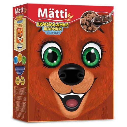 Фото - Готовый завтрак Matti Шарики шоколадные, коробка, 250 г готовый завтрак tsakiris family лепестки шоколадные коробка 250 г