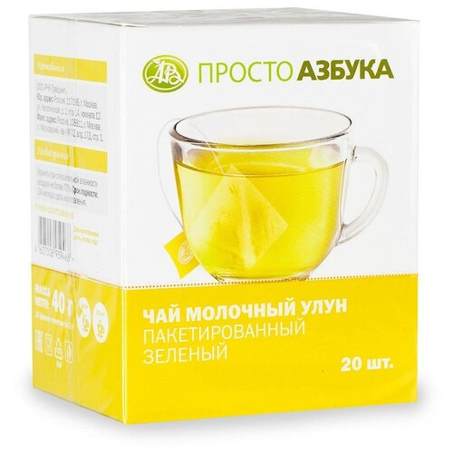 Фото - Чай зеленый Просто Азбука Молочный улун в пакетиках чай зеленый просто азбука молочный улун в пакетиках 40 г