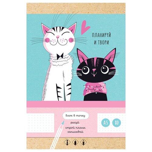 Фото - Записная книжка А5 80л. BG Довольные коты, матовая ламинация, выб. лак, блок в точку записная книжка а6 64л мои секретики 1 интегр переплет ламинация soft touch выб лак дизайнерск блок