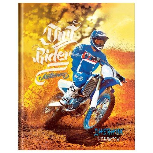 Купить ArtSpace Дневник Motocross желтый/оранжевый, Дневники