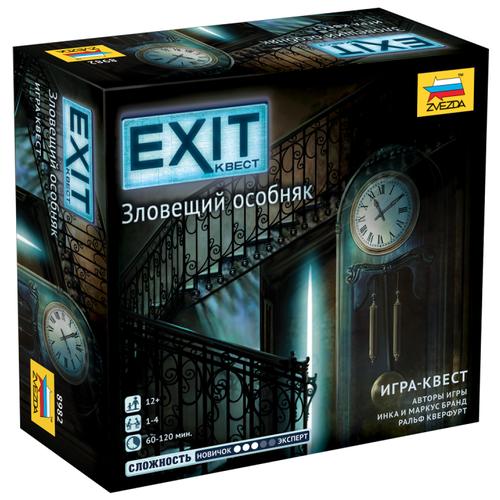 Настольная игра ZVEZDA Exit-Квест. Зловещий особняк