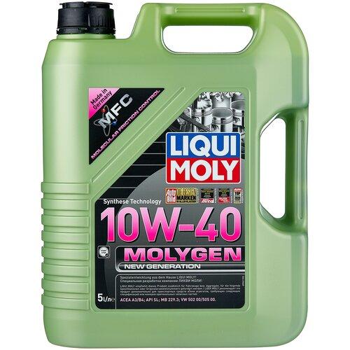Фото - Полусинтетическое моторное масло LIQUI MOLY Molygen New Generation 10W-40, 5 л моторное масло liqui moly molygen new generation 10w 40 4 л