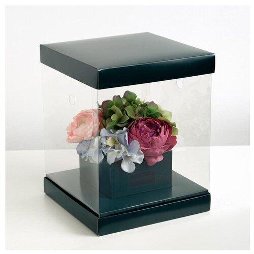 Коробка подарочная Дарите счастье для Цветов Flowers 23 х 30 х 23 см зеленый недорого