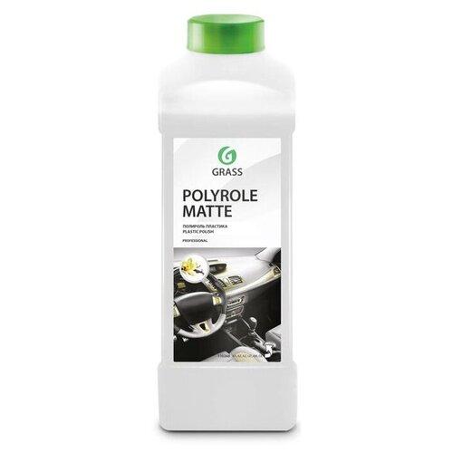 Фото - Grass Полироль-очиститель пластика салона автомобиля 110268 ваниль, 1 л grass полироль очиститель пластика салона автомобиля 120115 0 5 л