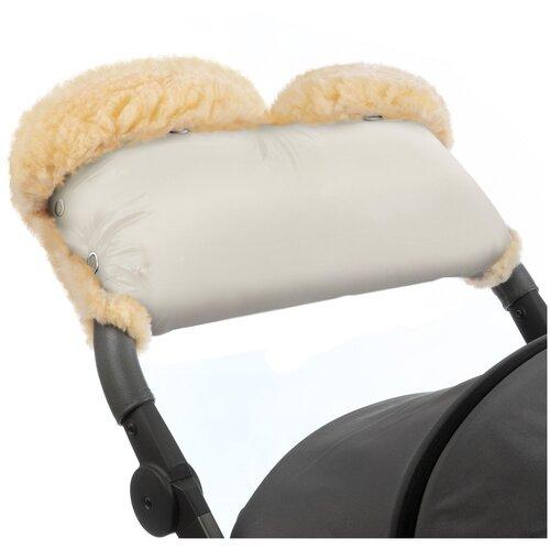 Муфта для рук на коляску Esspero Diaz Lux (Натуральная шерсть) (Beige)