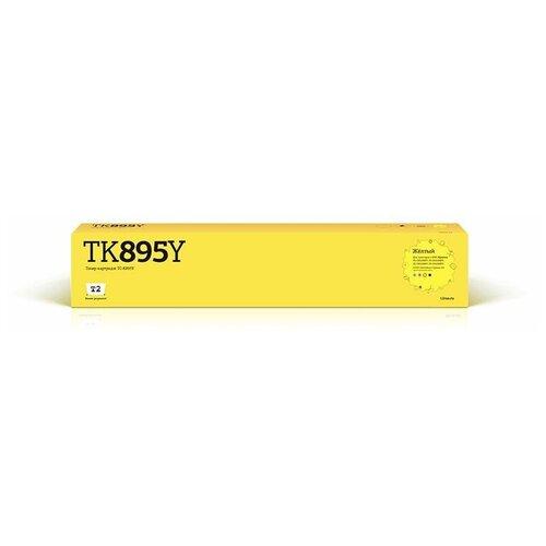 Фото - Картридж T2 TC-K895Y, совместимый картридж t2 tc hcf411x совместимый