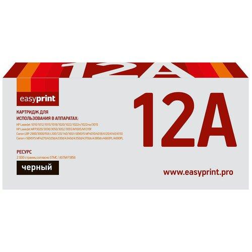Картридж EasyPrint LH-12A U, совместимый