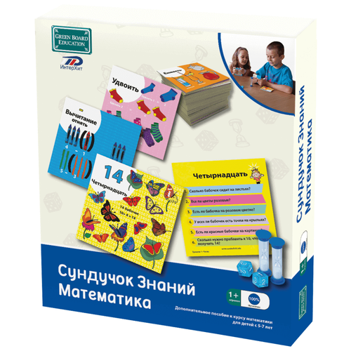 Настольная игра ИнтерХит Сундучок знаний Математика 90760