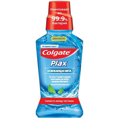 Фото - Colgate ополаскиватель PLAX Освежающая мята, 250 мл ополаскиватель для полости рта colgate plax фруктовая свежесть 250 мл