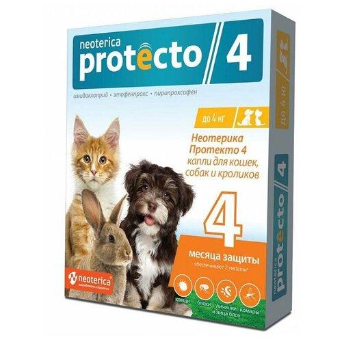Neoterica капли от блох и клещей Protecto 4 для от 0.5 до 4 кг