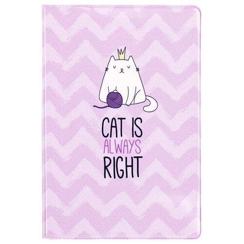 Обложка для паспорта MESHU Right cat, фиолетовый