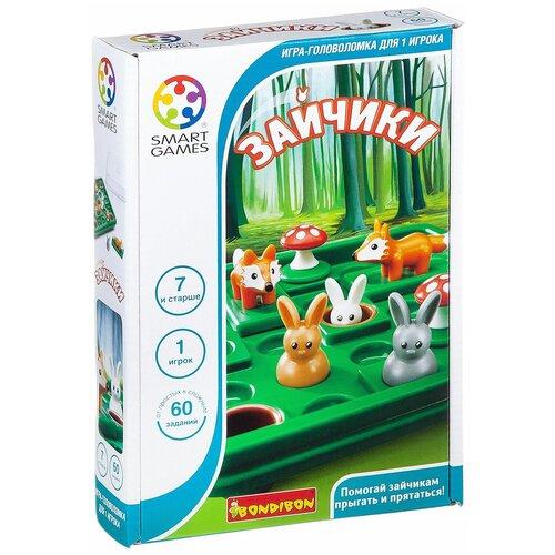 Фото - Головоломка BONDIBON Smart Games Зайчики (BВ2185) головоломка bondibon smart games smart тачка мини формат вв3700 голубой красный желтый зеленый