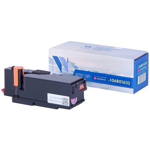 Фото - Картридж NV Print 106R01632 для Xerox, совместимый картридж nv print 006r01518 для xerox совместимый