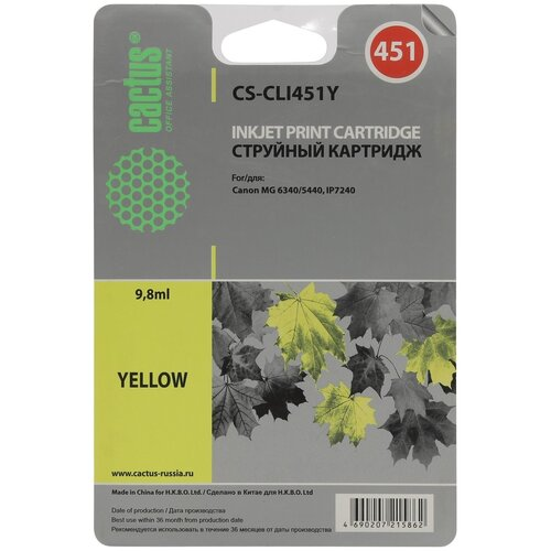Фото - Картридж cactus CS-CLI451Y 9.8 мл., совместимый картридж cactus cs cli471xlbk 10 2 мл совместимый