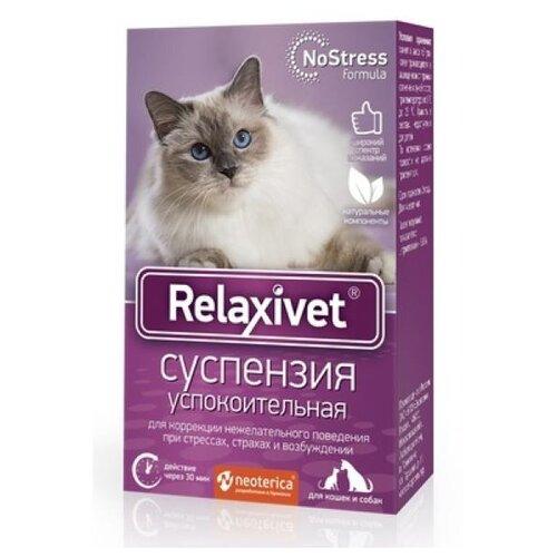 Relaxivet суспензия успокоительная для кошек и собак, 25мл x107, 0,078 кг (2 шт)