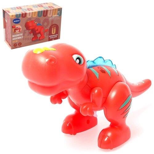Игрушка интерактивная «Тираннозавр» с функцией записи голоса, ходит, звук