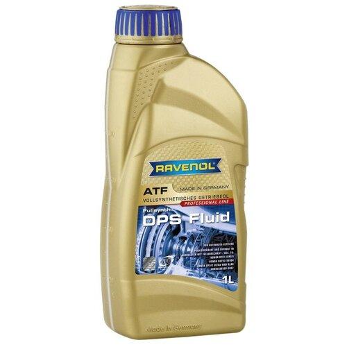 Масло трансмиссионное Ravenol DPS Fluid, 1 л трансмиссионное масло ravenol dps fluid 1 л