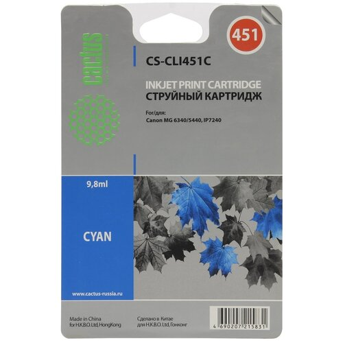 Фото - Картридж cactus CS-CLI451C 9.8 мл., совместимый картридж cactus cs c729y совместимый