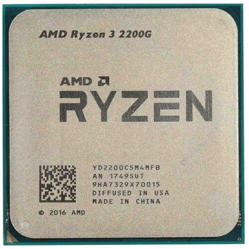 Процессор AMD Ryzen 3 2200G, OEM процессор amd ryzen 3 3200g yd3200c5m4mfh oem