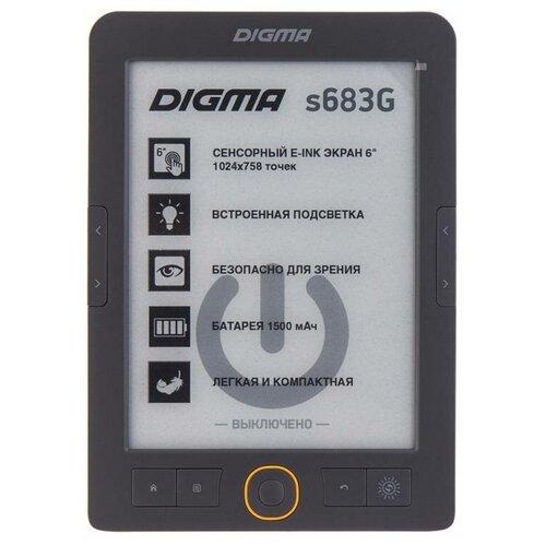 Электронная книга DIGMA s683G 4 ГБ