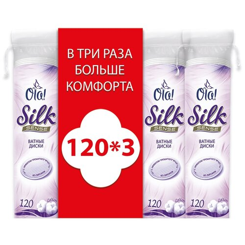 Ola! Ватные диски Silk Sense, 360 шт.