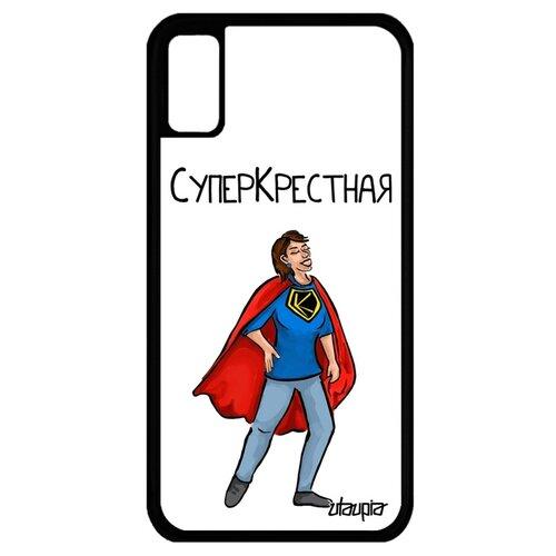 Чехол для Айфона XS уникальный дизайн Суперкрестная Комичный Рисунок