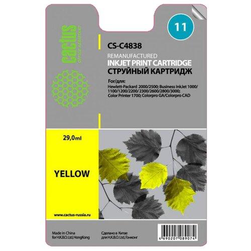 Картридж cactus CS-C4838 11, совместимый