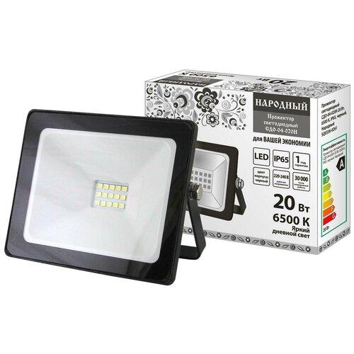 Прожектор светодиодный 20 Вт TDM ЕLECTRIC СДО-04-020Н черный