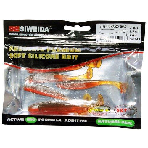 Набор приманок резина SIWEIDA Crazy Shad виброхвост цв. 143 7 шт.