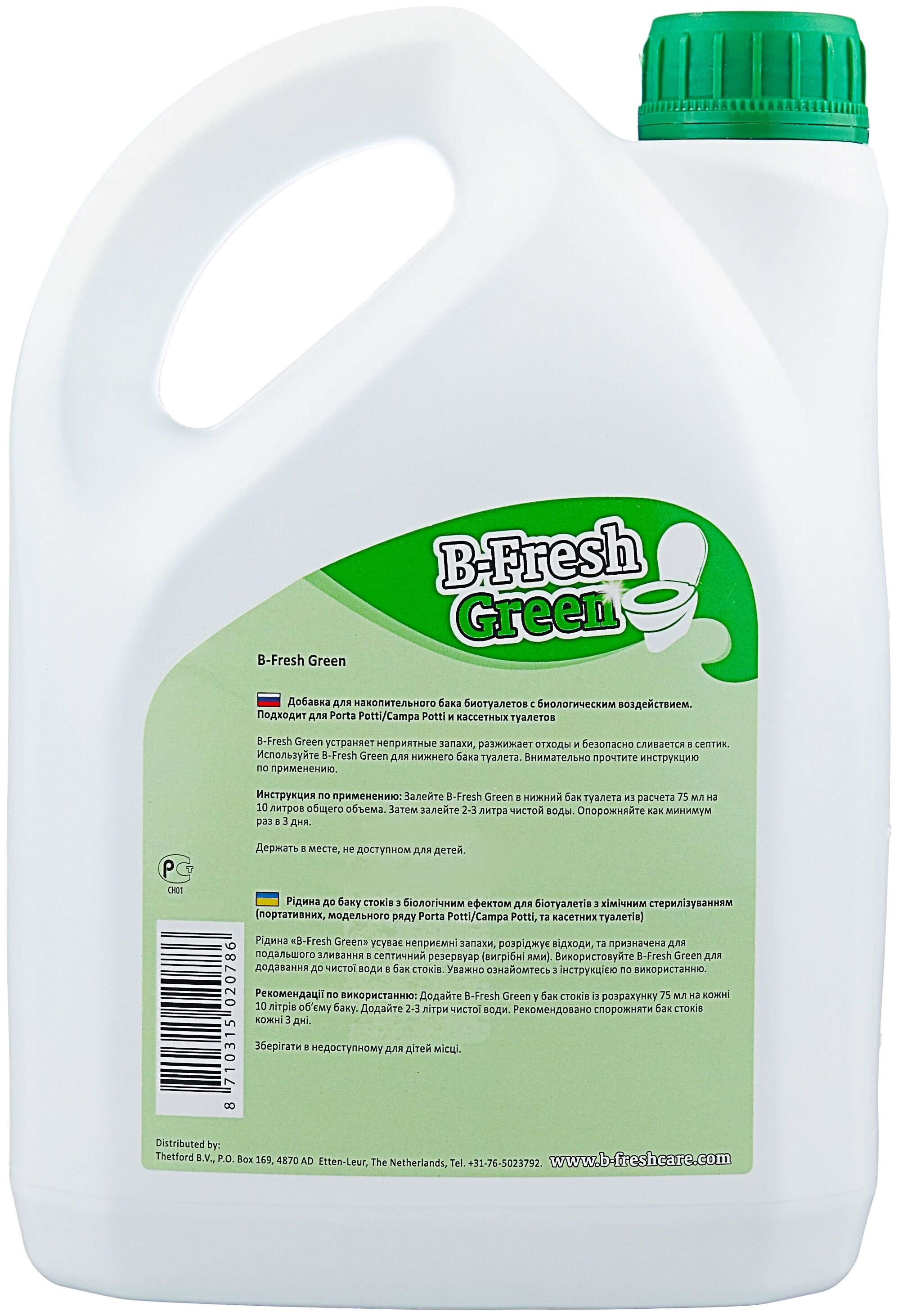 Thetford Туалетная жидкость B-Fresh Green 2 л