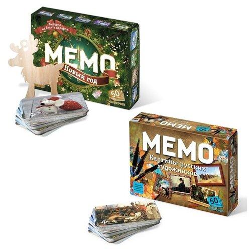 Купить Игровой набор: Мемо Новый год (подвес на елку в комплекте) + Мемо Картины русских художников , Нескучные игры, Настольные игры