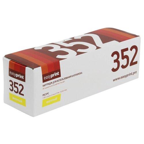 Фото - Картридж EasyPrint LH-352, совместимый картридж easyprint lh 530