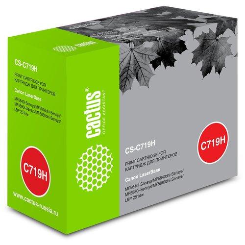 Фото - Картридж cactus CS-C719H, совместимый картридж cactus cs c719h mps совместимый
